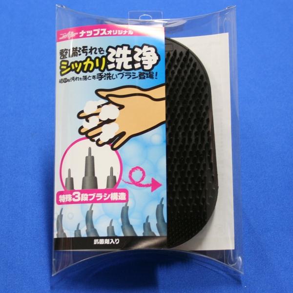 NAPS 【EDLP】しっかり洗浄ブラシ
