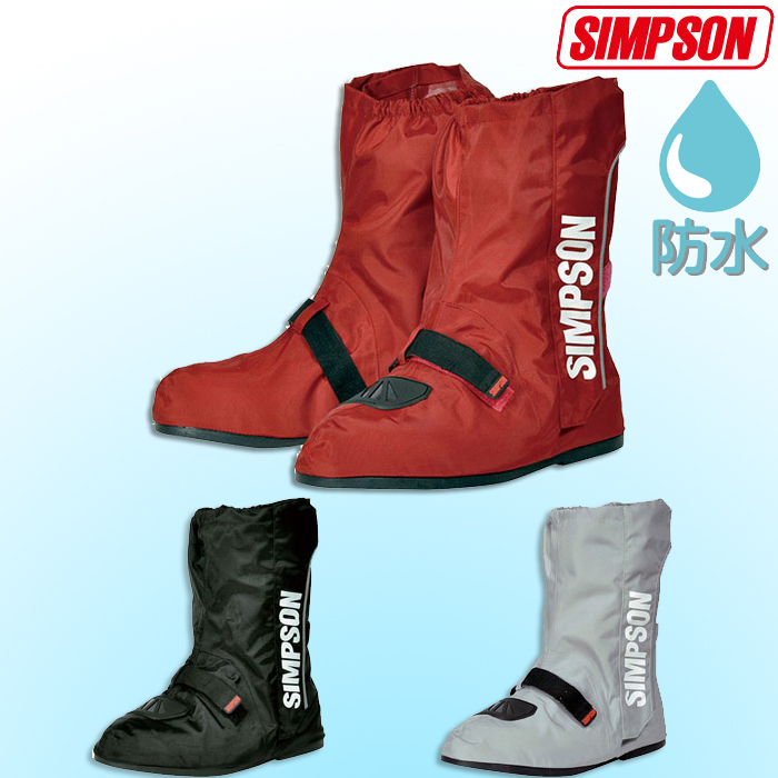 SIMPSON 【WEB限定】SBC-001 ブーツカバー