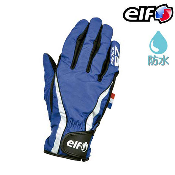 elf 〔WEB価格〕ELG-5267 オールウェザーグローブ 防水 ブルー◆全3色◆