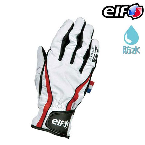 elf ELG-5267 オールウェザーグローブ 防水 ホワイト◆全3色◆
