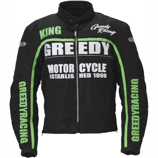 【特価品】GREEDY ビンテージスタイルメッシュジャケット