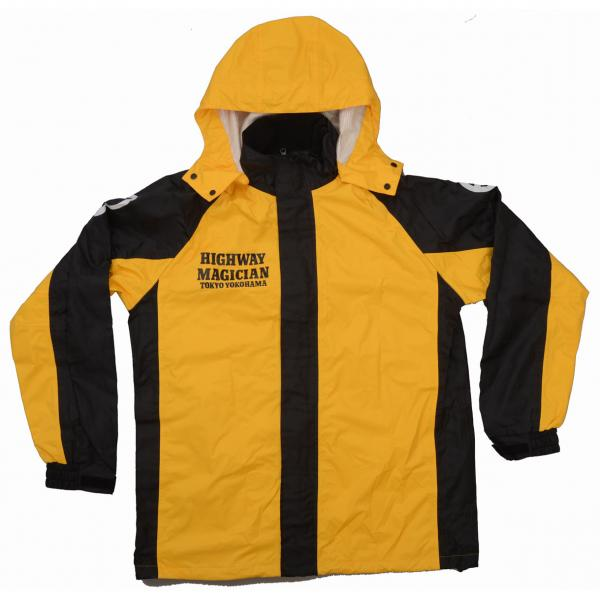 Yellow Corn YBR-903 RAIN SUIT