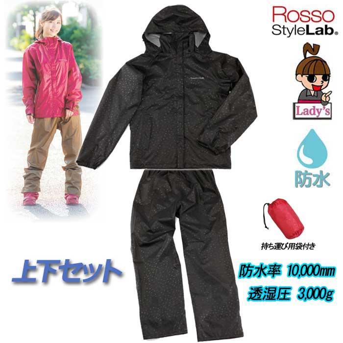 J-AMBLE (レディース)ROR-305 レディースドットレインスーツ 透湿防水 ウエア/ブラック:パンツ/ブラック◆全3色◆