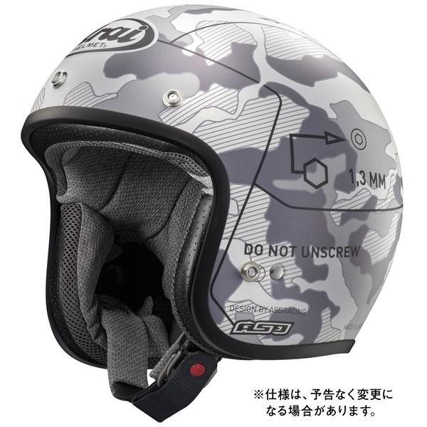 CLASSIC MOD COMMAND[クラシック・モッド/コマンド] ジェットヘルメット