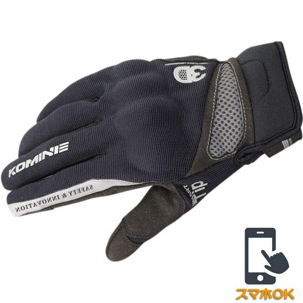 komine GK-163 3D プロテクトメッシュグローブ ブラック◆全5色◆