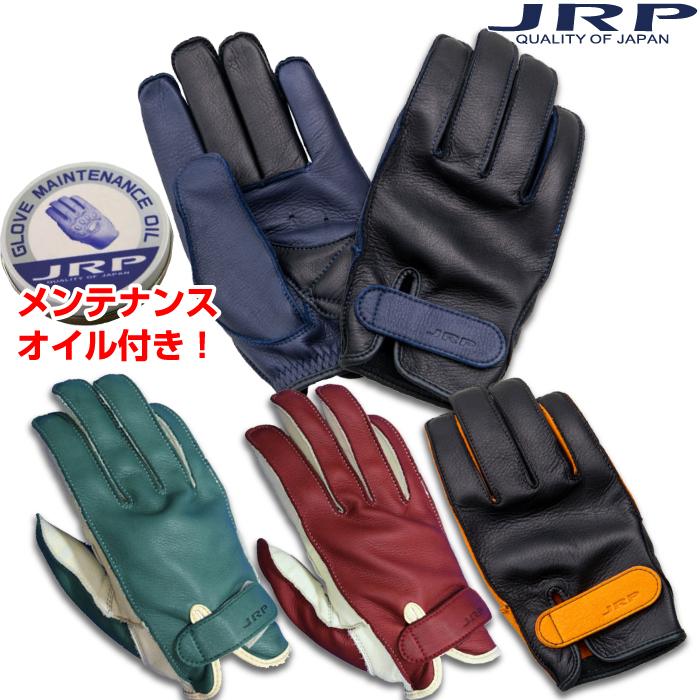 JRP 【4/26(金)10:00販売開始】JRP×山城  レザーグローブ 日本製/洗えるレザー