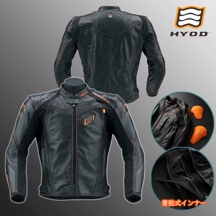 HYOD PRODUCTS HSL012DN NEO-MINERVA[ネオ ミネルヴァ] D3O ST-X LEATHER JACKET 春夏用 ブラック/オレンジステッチ◆全4色◆