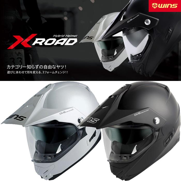 X-ROAD (エックスロード) オフロードヘルメット