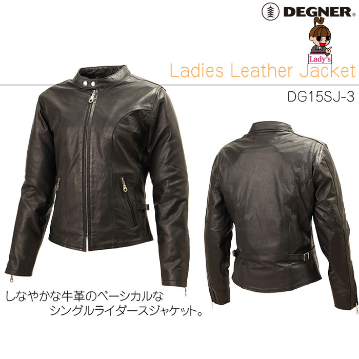 DEGNER 〔WEB価格〕 【レディース】DG15SJ-3 レザージャケット