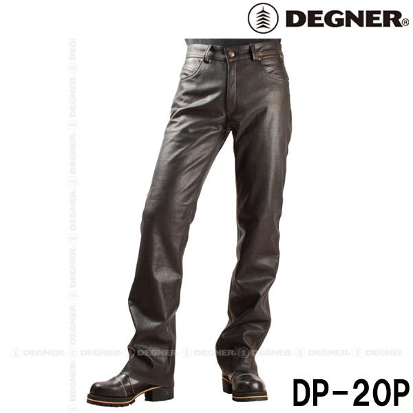 DEGNER 〔WEB価格〕DP-20P メッシュレザーパンツ 春夏用
