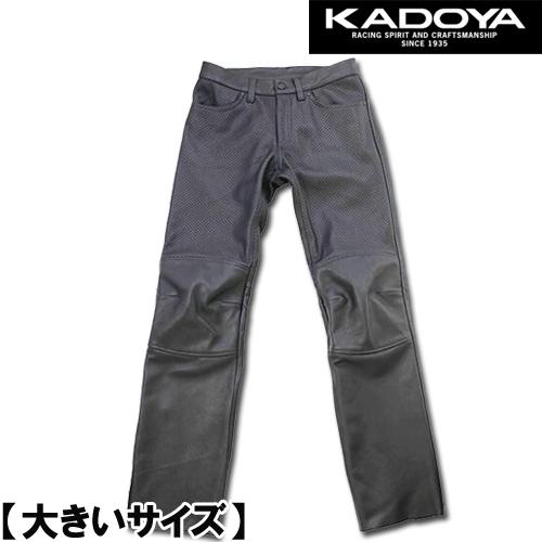 KADOYA 〔WEB価格〕【大きいサイズ】2262 PL-PANTS 2 パンチングレザーパンツ
