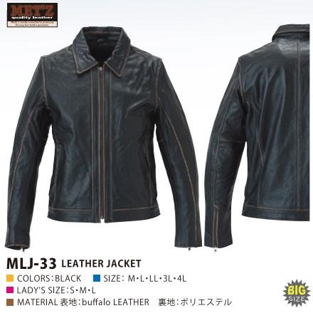 SKY 【Web限定特価】MET'Z レディースレザージャケット