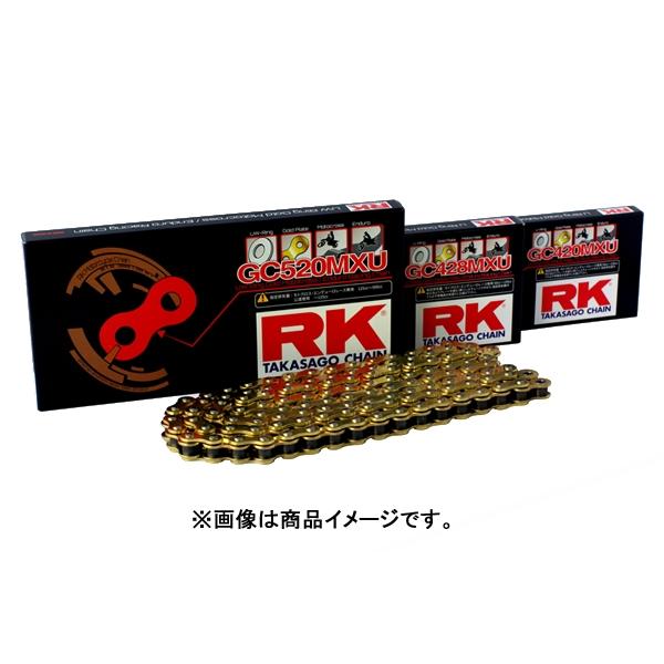 RK JAPAN 〔WEB価格〕GC420MXU Uリングチェーン
