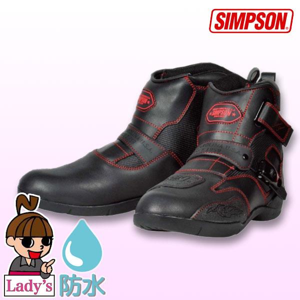 SIMPSON 【WEB限定】SPB-091レディース ショートブーツ 防水