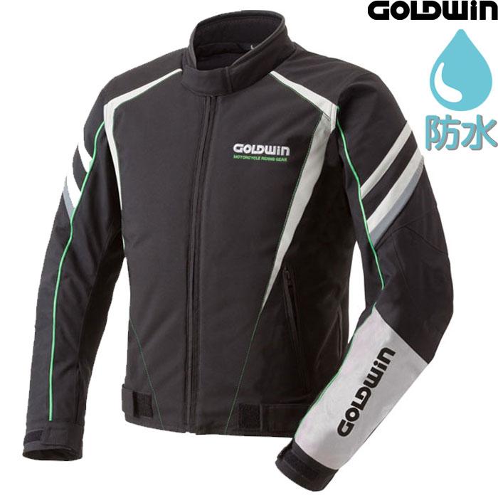 GOLDWIN 【通販限定】GWS リアルスポーツショートジャケット ブラック×グリーン 防寒 防風 防水 アウトレット