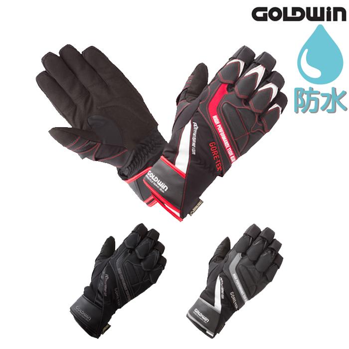GOLDWIN GSM16551 ゴアテックスライディングウォームグローブ 防水 透湿 防風保温 指先防風