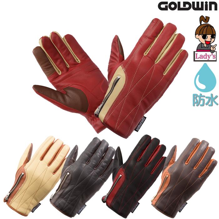 GOLDWIN 【レディース】マルチウインターレザーグローブ