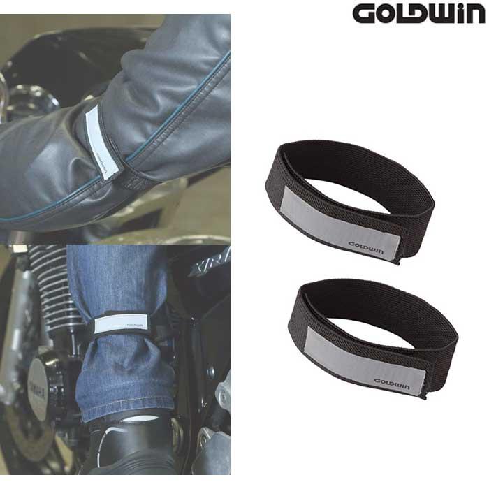 GOLDWIN GSM18509 リフレクトベルト