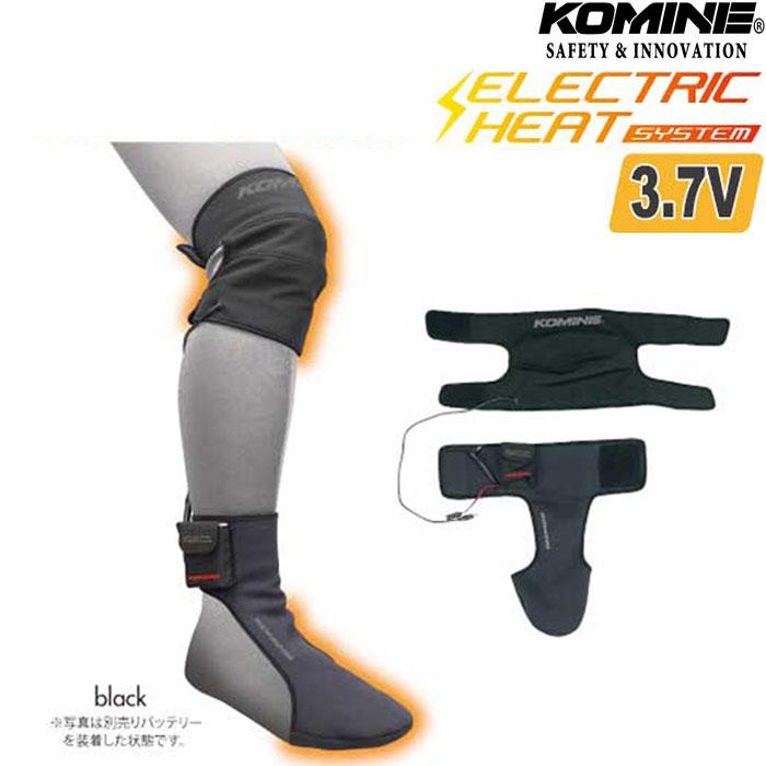komine AK-330 エレクトリック ニー&トゥーウォーマー 電熱機能別売