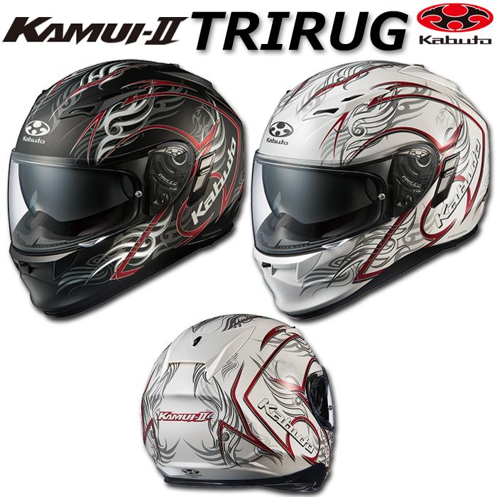 OGK kabuto KAMUI-2 TRIRUG【カムイ2 トライラグ】