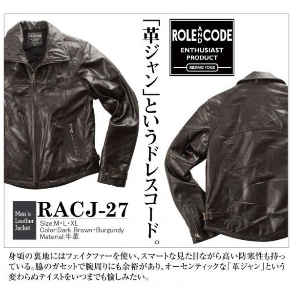DEGNER 【WEB限定】レザージャケット バーガンディ
