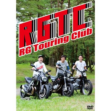 よしもとアールアンドシー RGツーリングクラブ DVD