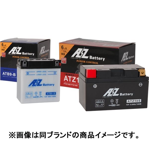 AZ バッテリー ATZ8S