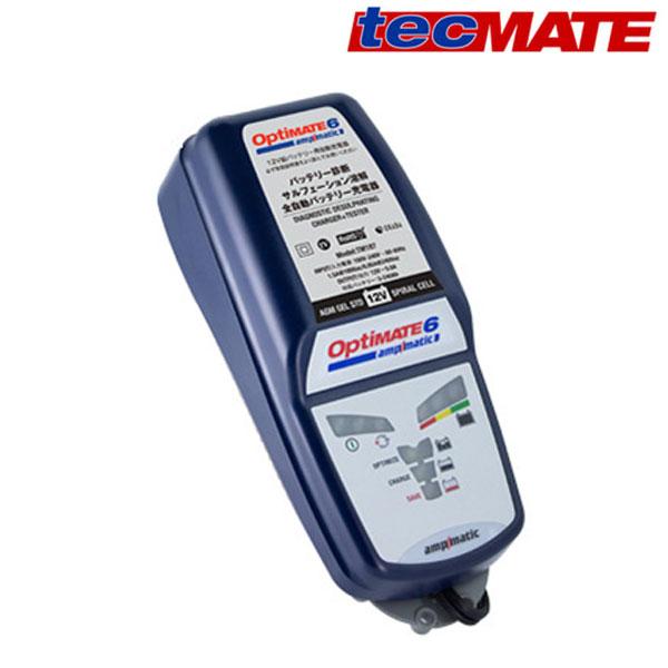 TECMATE 〔WEB価格〕オプティメイト 6 Ver.2 12V車専用 TM-187 メンテナンス 5425006142809