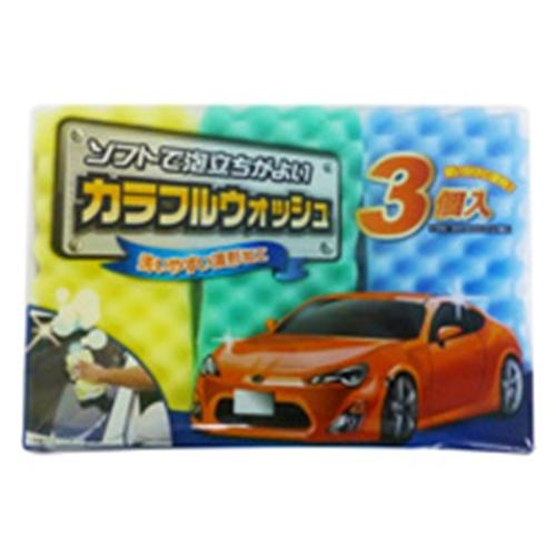 日本ボデーパーツ 【EDLP】ワコー カラフルウォッシュ 3個  洗車スポンジ