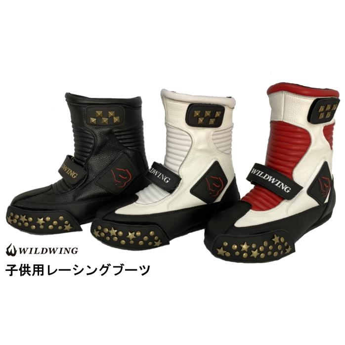WIN GLOVE JR-01 キッズ ライディングブーツ
