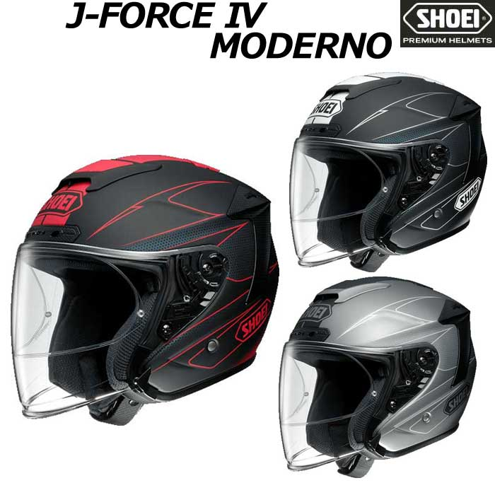 SHOEI ヘルメット 〔WEB価格〕J-FORCE IV MODERNO 【ジェイ-フォース フォー モデルノ】 ジェットヘルメット