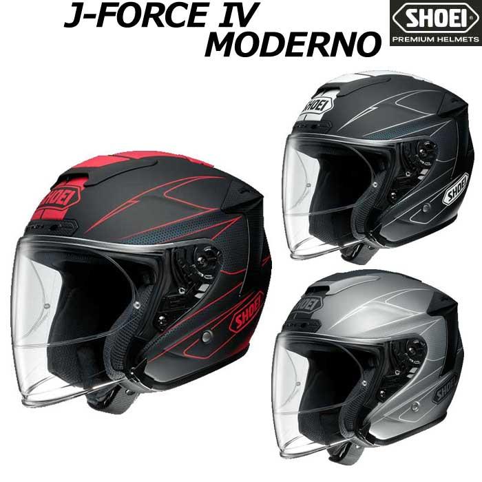 SHOEI ヘルメット J-FORCE IV MODERNO 【ジェイ-フォース フォー モデルノ】 ジェットヘルメット
