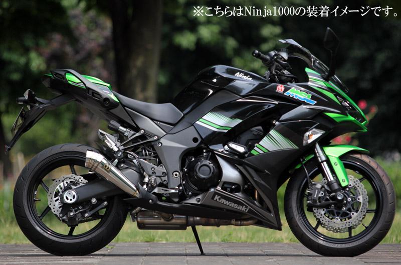 スペシャルパーツ忠男 POWER BOX HP SUS NINJA1000/Z1000