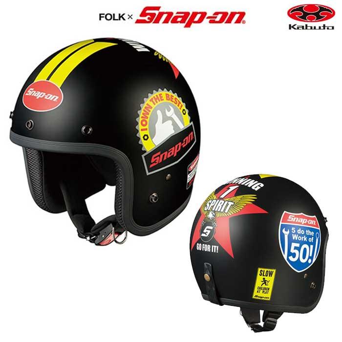 OGK kabuto FOLK Snap-on エンブレム-2 ジェットヘルメット