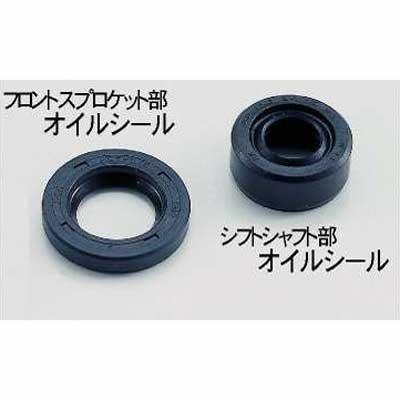 POSH オイルシールセット【フロントスプロケット/シフトアーム】