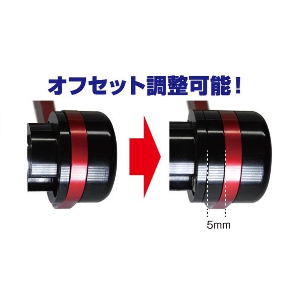 N-PROJECT 【アウトレット】レバープロテクター用オフセットカラー