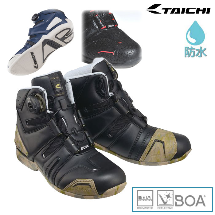 【在庫限り!】〔WEB価格〕RSS006 DRYMASTER BOA ライディングシューズ  防水 透湿 スニーカー 靴 バイク用 ブラック/カモ ◆全7色◆