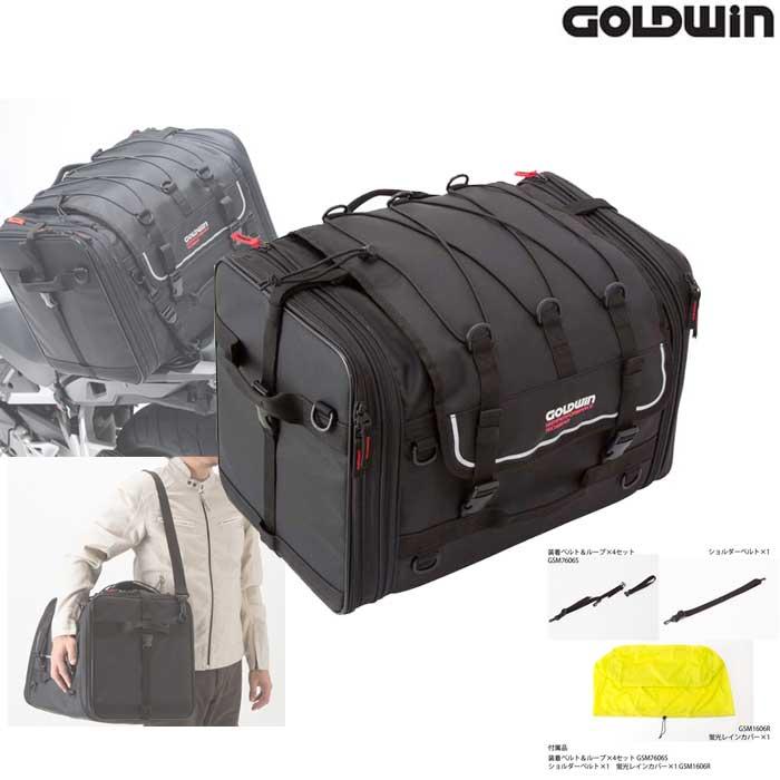 GOLDWIN 〔WEB価格〕GSM17606 ツーリングリアバッグ78 4548311707561 ブラック(K) 縦330×横480-680×高さ350mm(48-78L)