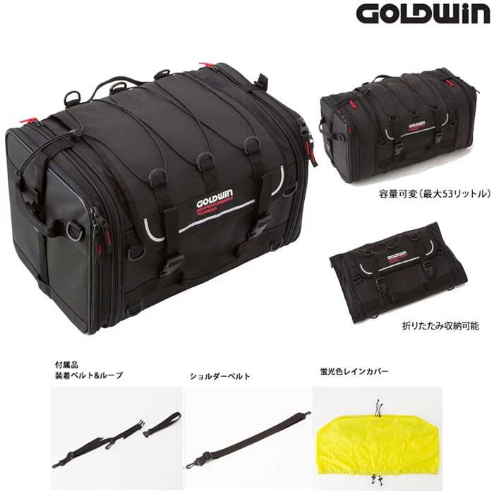 GOLDWIN 〔WEB価格〕GSM17607 ツーリングリアバッグ53 4548311707578 ブラック(K) 長さ29×横46~62×高さ30cm(42-53L)