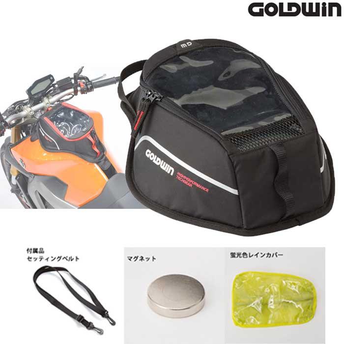 GOLDWIN 〔ナップスバイヤーおすすめ〕GSM17613 スポーツシェイプマグネットタンクバッグ4