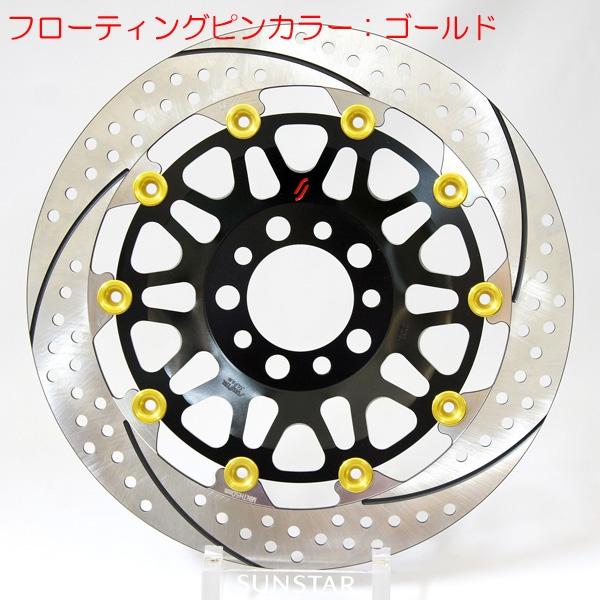 SUNSTAR プレミアムレーシング・ディスクローター【ホール&スリット】フルフローティング