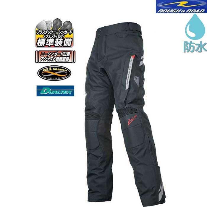 ROUGH&ROAD 〔WEB価格〕RR7458LF デュアルテックスGTパンツルーズフィット 防水 オールシーズン