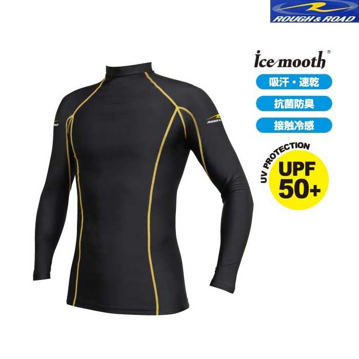 ROUGH&ROAD 〔WEB価格〕RR7551 UVカットストレッチアンダーシャツ 暑さ対策