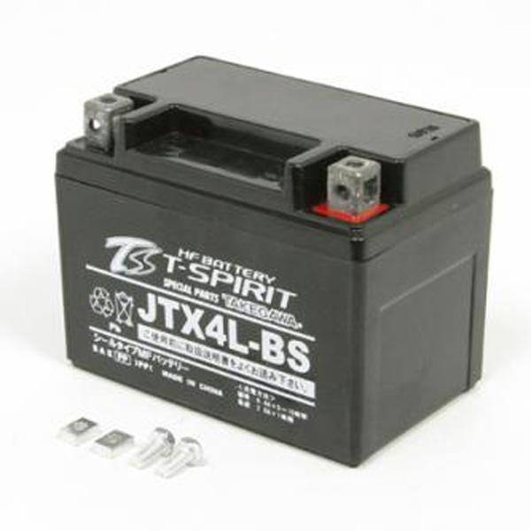 スペシャルパーツ武川 12V MFバッテリー L114 W71 H87