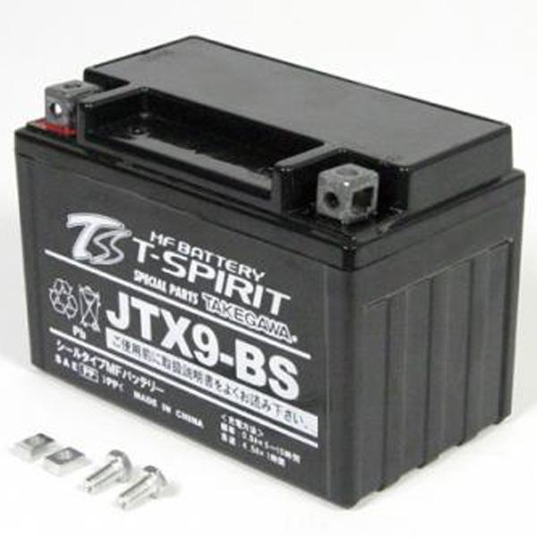 スペシャルパーツ武川 12V MFバッテリー L152 W88 H107