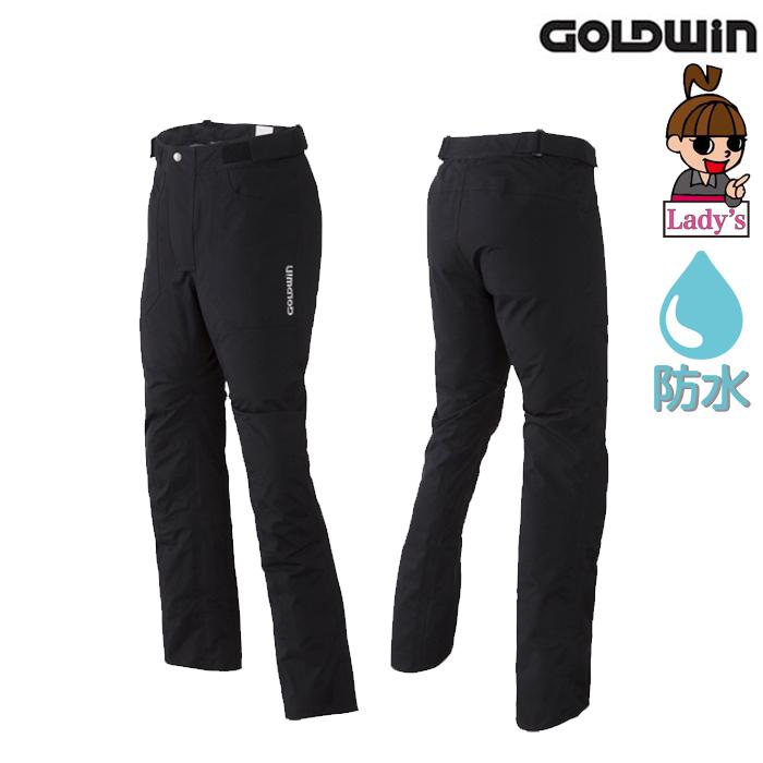 GOLDWIN 【WEB限定】GSM13605 マルチウェザーパンツ  防風 防水