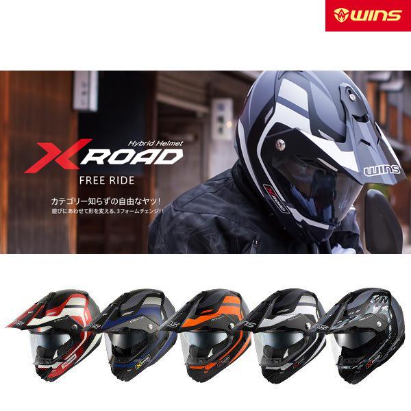 WINS JAPAN 〔WEB価格〕 X-ROAD FREE RIDE (エックスロード フリーライド) オフロードヘルメット