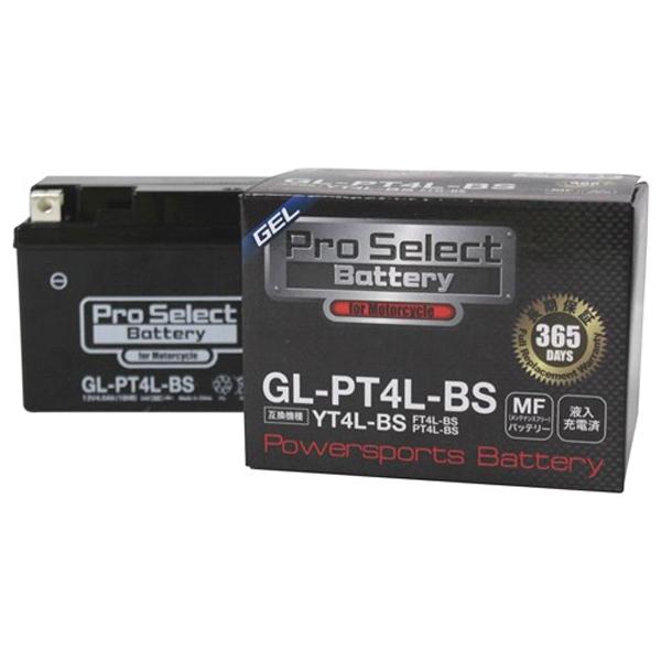Custom Japan ナノ・ジェルバッテリー GL-PT4L-BS (YT4L-BS互換)