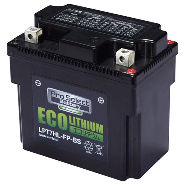 Custom Japan エコリチウムイオンバッテリー LPT7HL-FP-BS