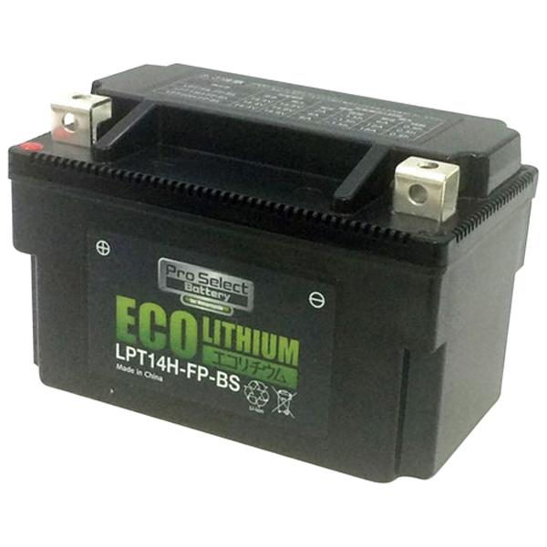 Custom Japan エコリチウムイオンバッテリー LPT14H-FP-BS
